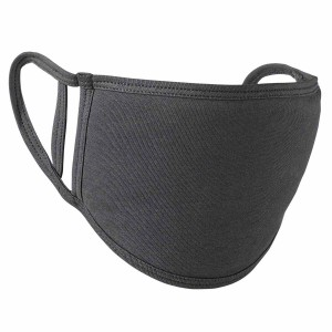 Washable 3 Layer Fabric Face Mask D Grey